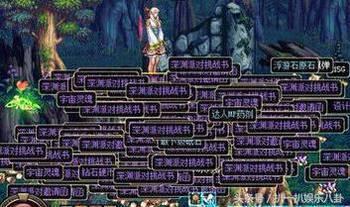 dnf公益服网站发布网,82DNF女鬼剑二觉时装 改4款散搭与2款天空