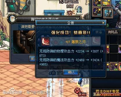 一个被游戏坑毁了的玩家的心声dnf公益服发布网