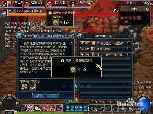 新开dnf公益服发布网