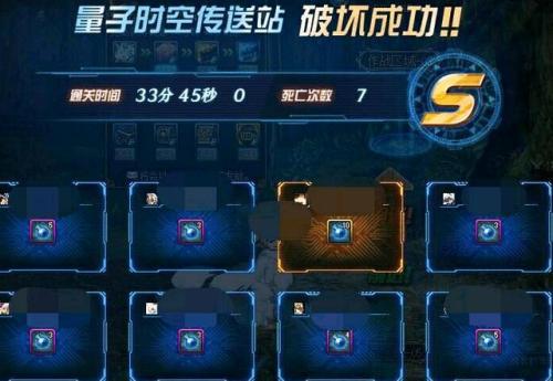 dnf私服网站新开网,24上线打团今晚要翻界武器