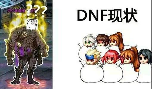 新开dnfsf