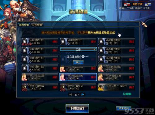 dnfsf发布网站,综合频道川剧变脸狂战兄儒雅随和打莱莱