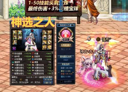 dnfsf,145首饰附魔右槽麒麟宝珠称号宠物有的武器也加属
