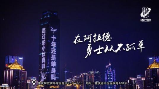 dnf私服官网,官方论坛写手团人品帝期刊第三十七期